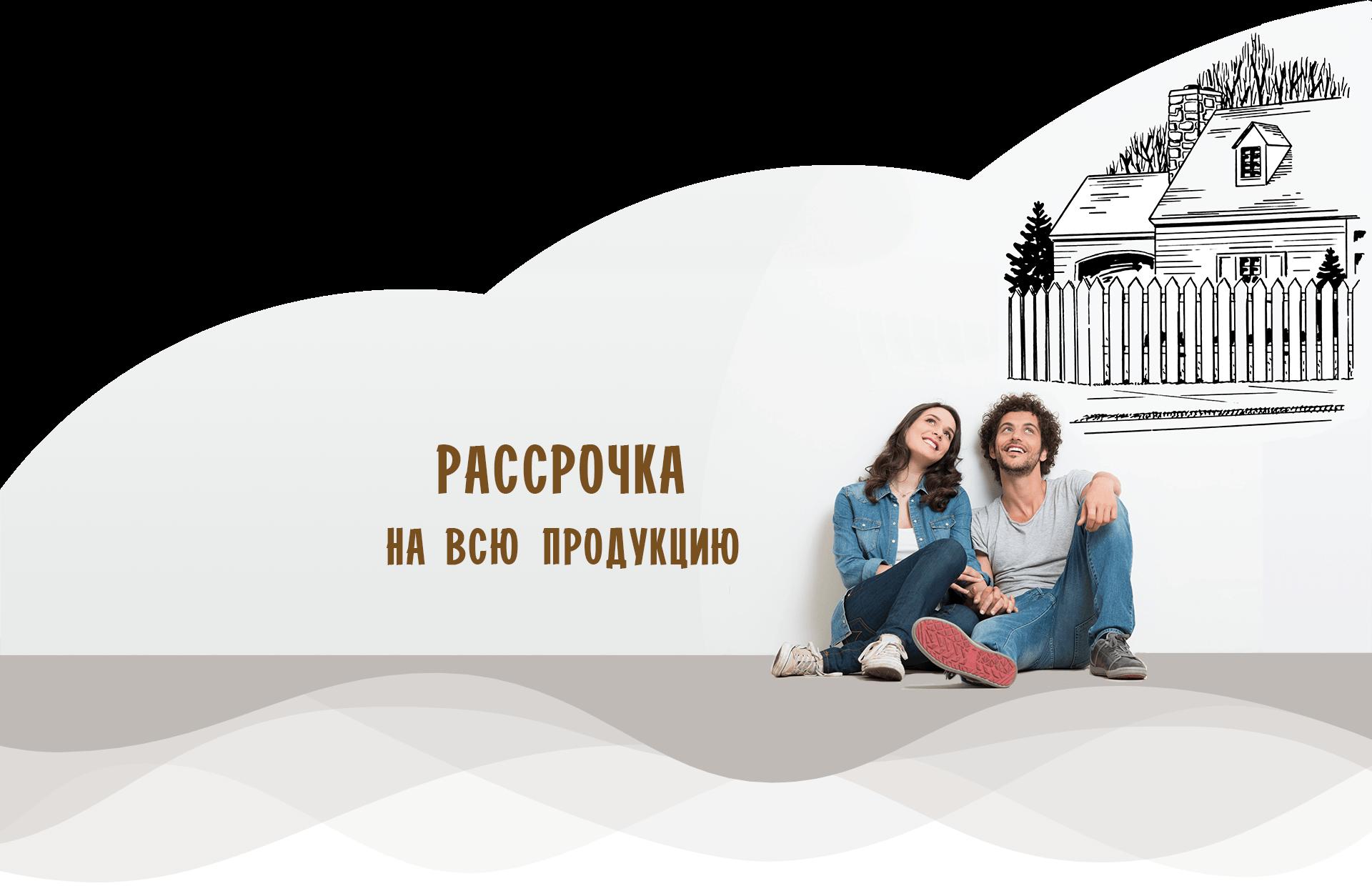 Фасадик-Брест