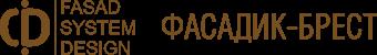 Фасадик-Брест Логотип